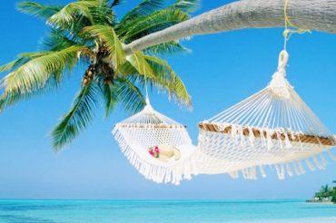 відпустку