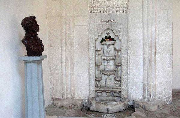 Бахчисарайський фонтан